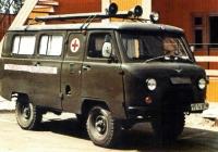 Санитарно-агитационный автомобиль УАЗ-452А #9516 ВГМ . Луганск (Ворошиловград)