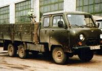 Бортовой грузовой автомобиль УАЗ-452ДП #6000 УЛЛ . Ульяновск