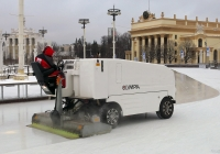Ледовый комбайн Olympia* #4470 НВ 77. Москва, ВДНХ