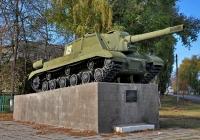 Тяжёлая самоходно-артиллерийская установка ИСУ-152К. Харьковская область, г. Золочев, Комсомольская улица