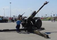 122-мм буксируемая гаубица Д-30А. Омская область, город Омск, парковка Арена-Омск