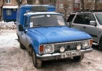 Фургон ИЖ-2715-01 #В 165 НО 72 . Тюмень, улица Пермякова