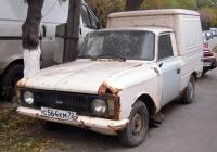 Фургон ИЖ-2715-01 #С 564 КМ 72 . Тюмень, Комсомольская улица