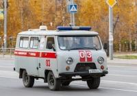 АСМП Аксион-СП 3807 на базе УАЗ-396259 #В 800 ЕК 70. Томск, Иркутский тракт