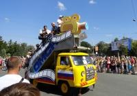 Пассажирский трап ТПС-22 на базе УАЗ-452Д на праздновании Дня Города. Омская область, город Омск, улица Ленина