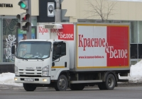 Фургон на шасси Isuzu NP #С 121 ТС 174. Курган, улица Ленина