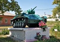 Лёгкий танк Т-70 на постаменте. Харьковская область, пос. Гавриловка