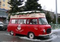 Кофемобиль на базе микроавтобуса Barkas B1000 #Н 172 УВ 152. Нижегородская область, Нижний Новгород, улица Коминтерна