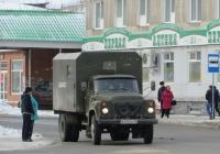 Аварийно-ремонтная машина водоканала на шасси ГАЗ-53-12 #В 002 КМ 45. Курган, улица Куйбышева