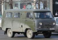 Микроавтобус УАЗ-396255 #А 969 КХ 45. Курган, улица Куйбышева