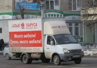 "Фургон Багем-27851-0000010 на шасси ГАЗ-3302 ""Газель"" #О 201 КН 45. Курган, улица Куйбышева"