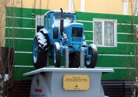 Трактор МТЗ-50. Якутск, Автодорожная улица