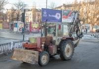 Экскаватор на базе трактор ЮМЗ-6*. Днепропетровская область, Каменское, просп. Свободы
