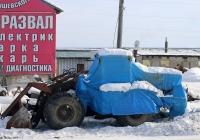 Погрузчик на базе трактора К-701. Якутск, Вилюйский тракт