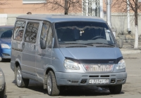 """Микроавтобус ГАЗ-2217 """"Соболь Баргузин"""" #С 323 ВТ 45. Курган, улица Гоголя"""