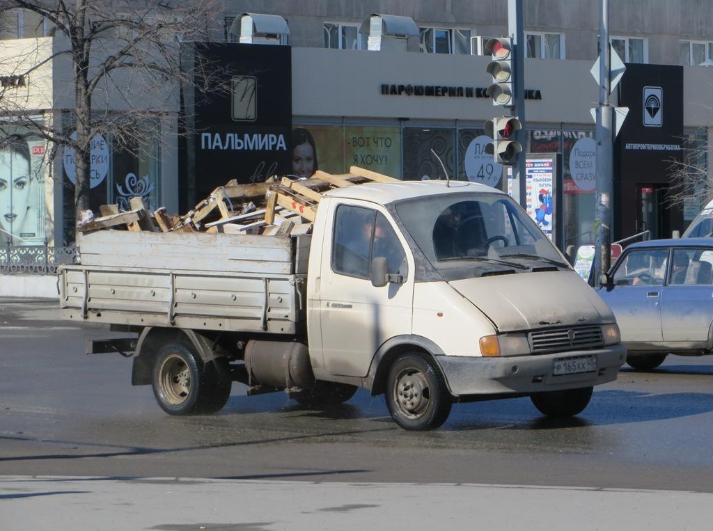 "Бортовой грузовик ГАЗ-33021 ""Газель"" #Р 165 КК 45. Курган, улица Куйбышева"
