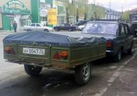 Прицеп ММЗ-81024 #АУ 0047 72 в составе автопоезда. Тюмень, улица Бакинских комиссаров