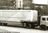 Седельный тягач ГАЗ-53К с полуприцепом. Нижний Новгород (Горький)