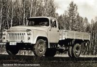 Бортовой грузовой автомобиль ГАЗ-56 #ГВ 01-00 . Нижний Новгород (Горький)