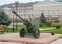 Дивизионная 76-мм пушка ЗИС-3. Республика Татарстан, посёлок городского типа Кукмор