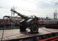 Зенитная пулеметная установка ЗПУ-2 на платформе Поезда Победы.. Омская область,железнодорожная станция Омск-Пассажирский