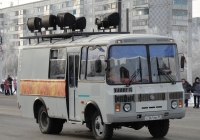 Машина звукоусиления на базе ПАЗ-3206-20 #С 361 МО 55. Омская область, город Омск, улица Лукашевича