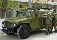 бронеавтомобиль ГАЗ-233034 СПМ-1 парадного расчета. Самара, улица Молодогвардейская