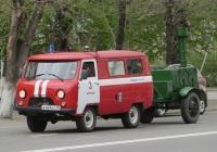 Автомобиль штабной (АШ) на базе УАЗ-396252 #В 469 ВХ 45. Курган, Пролетарская улица
