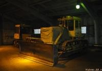 Бульдозер на базе трактора Т-170. Алтайский край, Барнаул, аэропорт
