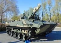 Боевая машина десанта БМД-4М. Омская область, город Омск, парк Победы