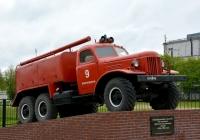 Пожарный автомобиль на шасси ЗИЛ-157 #41-49 АК. Беларусь, Брестская область, Барановичи, улица Кирова