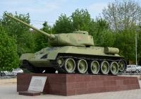 Танк Т-34-85 на постаменте. Чеченская Республика, Грозный, улица Маяковского