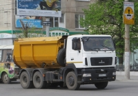 Самосвал МАЗ-6501В5-481-000 #Н 699 КУ 45. Курган, улица Куйбышева
