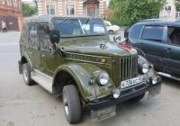 Автомобиль ГАЗ-69А #К 736 КС 45.  Курган, улица Куйбышева