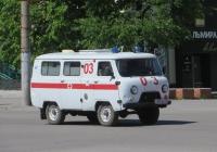 АСМП УАЗ-39623 #E 820 EE 45. Курган, улица Куйбышева