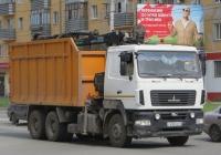 Металловоз T6310A на шасси МАЗ-6312В5-8429-012 #С 690 МА 45. Курган, Пролетарская улица