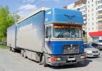 Бортовой грузовой автомобиль MAN #О 958 РХ 72 с прицепом . Тюмень, улица Николая Чаплина