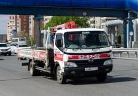 Бортовой грузовой автомобиль с КМУ Hino Dutro #О 660 УУ 72 . Тюмень, улица Федюнинского