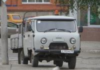Бортовой грузовик УАЗ-390945  #Р 132 МА 45. Курган, улица Ленина
