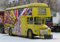 Автобус Park Royal RM, переделанный в кассу цирка #У 610 МС 777. Курган, Городской сад