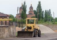 Погрузчик ТО-6А. Запорожская область, пгт. Терноватое