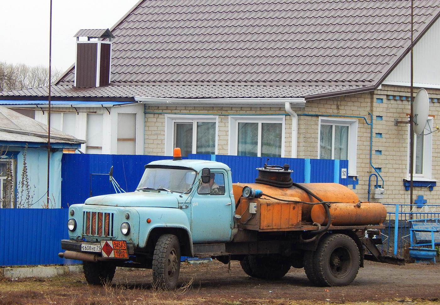Автотопливозаправщик модели 3607 на шасси ГАЗ-52-01 # Е 608 НЕ 31. Белгородская область, Алексеевский район, с. Иловка