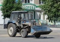 Коммунальная машина с навесным оборудованием на базе трактора МТЗ-82.1. Курган, улица Куйбышева