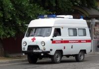 АСМП УАЗ-39623. Калуга, Октябрьская улица