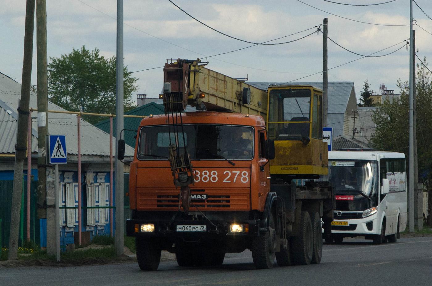 Автокран КС-45717К-1 на шасси КамАЗ-53215 #М 040 РС 72 . Тюмень, улица Тимуровцев