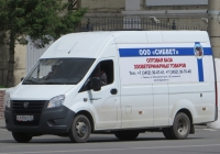 "Фургон ГАЗ-A31R33 ""Газель Next"" #С 410 ЕТ 72. Курган, улица Куйбышева"