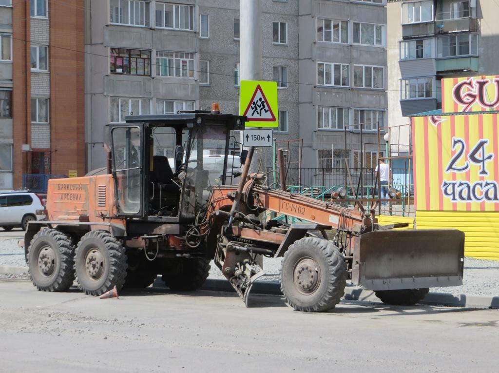 Автогрейдер ГС-14.02.  Курган, улица Куйбышева