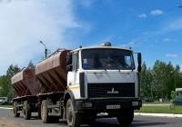 ЗСК-Ф-15-02 (БТАП) и прицеп #АА 6894-6. Могилёвская область, г.Климовичи