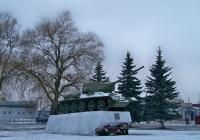 Танк Т-34-85 на постаменте. Брянская область, г.п.Клетня