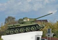 Танк Т-34-85 на постаменте. Витебская область, г.Полоцк